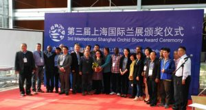 grupo International Orchid Show 2016, Shanghai