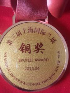 International Orchid Show 2016. Shanghai, medalla de Bronce, España